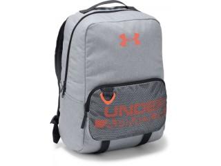 Sportovní batoh Under Armour Boys Armour Select - šedý