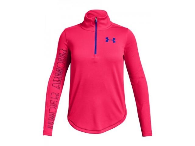 Nové Dívčí triko Under Armour Tech 1 2 zip růžové ba339e18ca